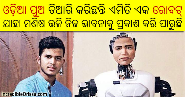 odisha boy robot human feelings