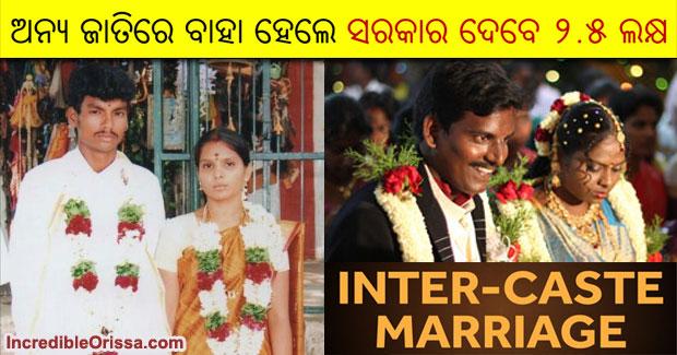 odisha inter caste marriage