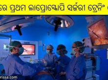 odisha laparoscopic surgery training centre