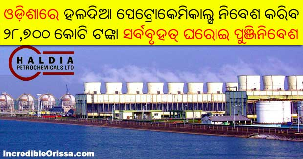odisha largest investment