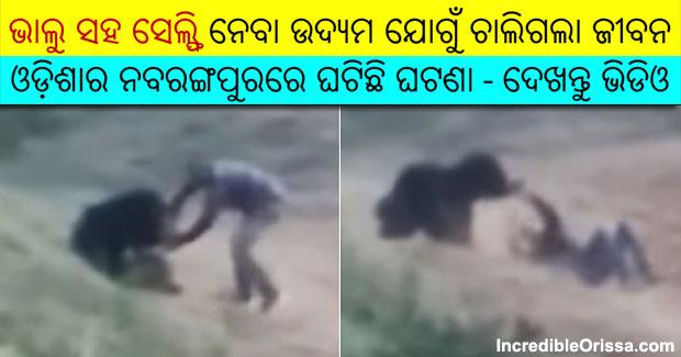 Odisha man mauled to death by bear