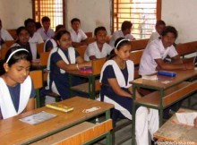 Odisha matric exam centre photo