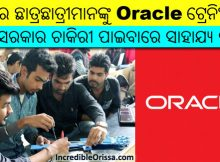 odisha oracle partnership
