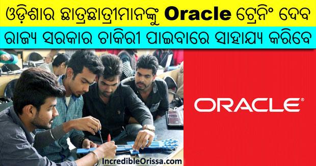 odisha oracle partnership