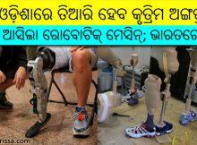 odisha robotic machine