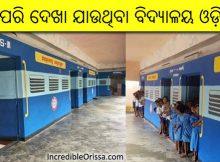 odisha school train malkangiri