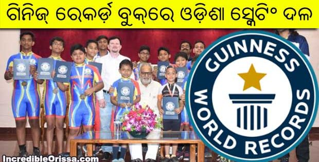 odisha skating team guinness record