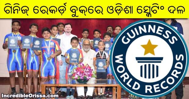 odisha skating team guinness record