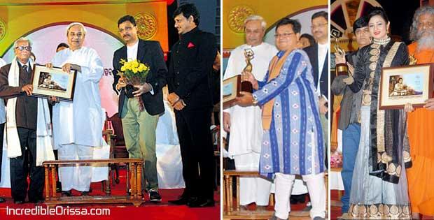 odisha state film award 2013
