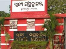 Odisha State Museum Bhubaneswar