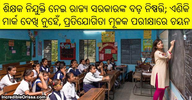odisha teachers recruitment