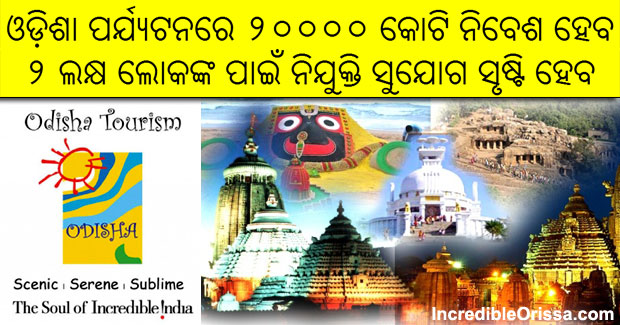 odisha tourism investments