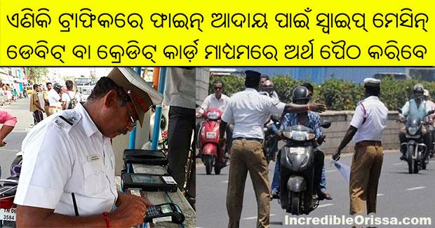 odisha traffic fine