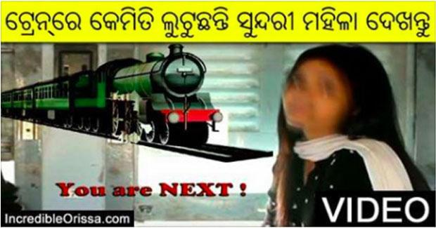 odisha train passengers