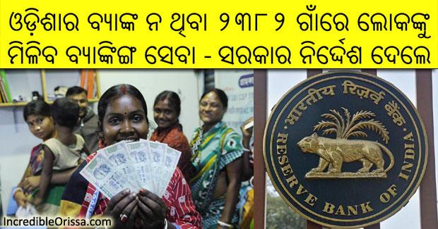 odisha unbanked villages banking