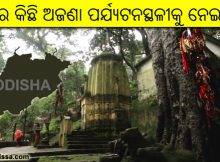 odisha unexplored places
