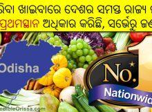 odisha vegetables