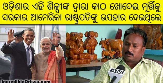 odisha wood handicraft artist