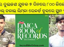 odisha youths limca book records
