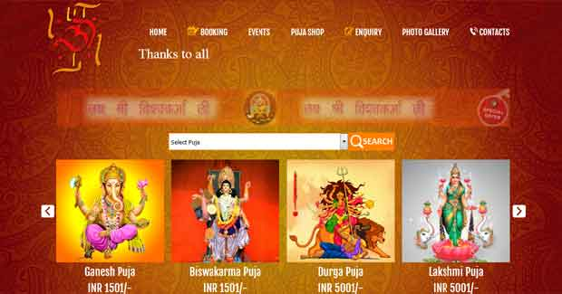 order puja items online