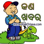Oriya Stickers