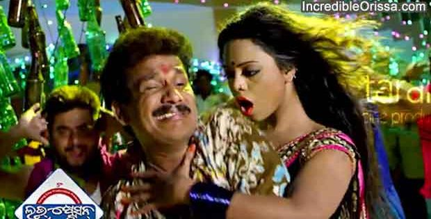 Papu Pam Pam in Love Station odia film