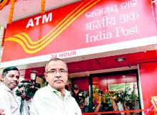 Postal ATM in Odisha