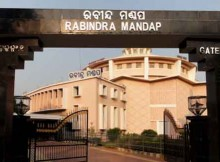 Rabindra Mandap in Bhubaneswar