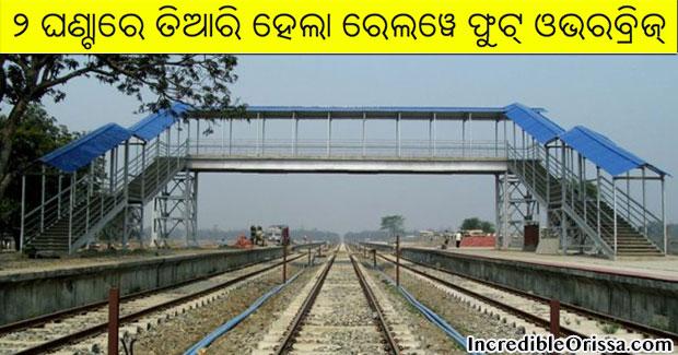 odisha railway foot over bridge