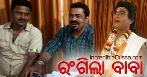 Rangila Baba new Odia movie
