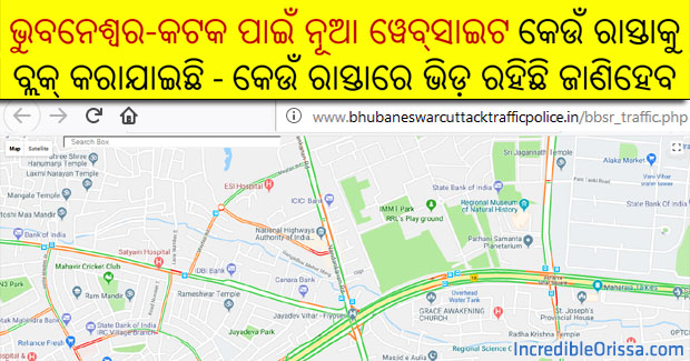 real-time traffic updates in Bhubaneswar