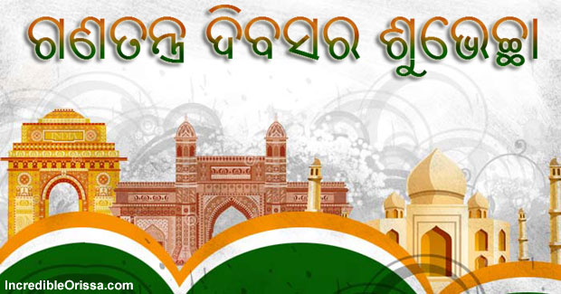 republic day odisha