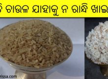 rice needs no cooking