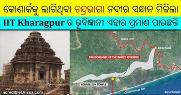river chandrabhaga konark