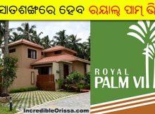 Royal Palm Village Puri