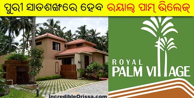 Royal Palm Village Puri