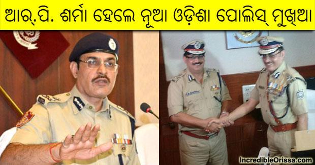 Dr RP Sharma DGP Odisha Police