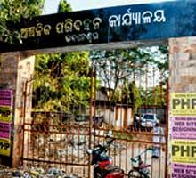 RTO Bhubaneswar