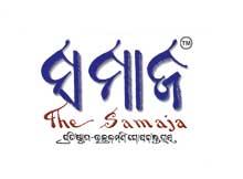 Samaja ePaper