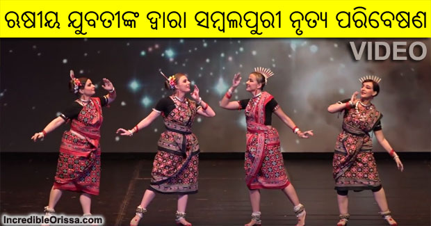 Sambalpuri dance by Russian girls