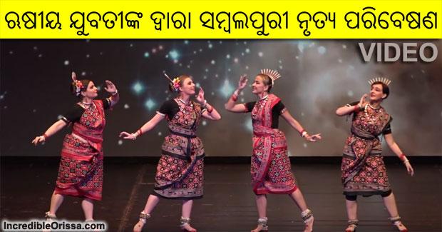 Sambalpuri dance by Russian girls
