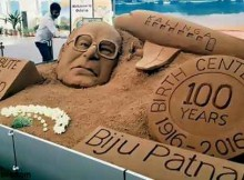 Sand art of Biju Patnaik
