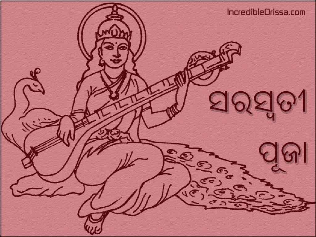 Saraswati Puja odia wallpaper