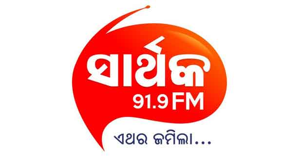 Sarthak FM radio station 91.9