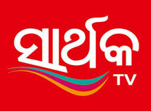 Sarthak TV channel