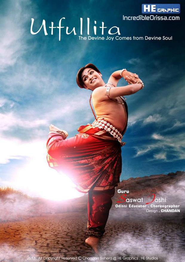 Saswat Joshi odissi dance wallpaper