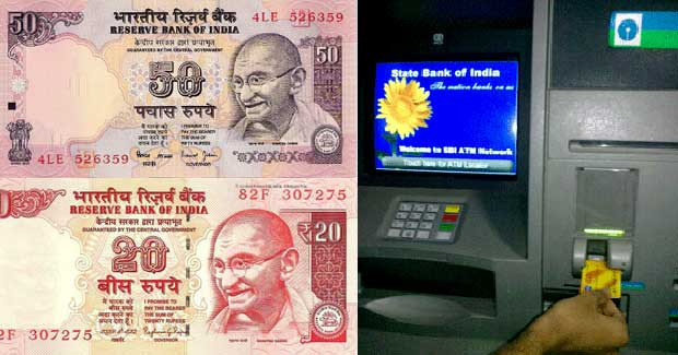 SBI ATM Rs 50 and Rs 20