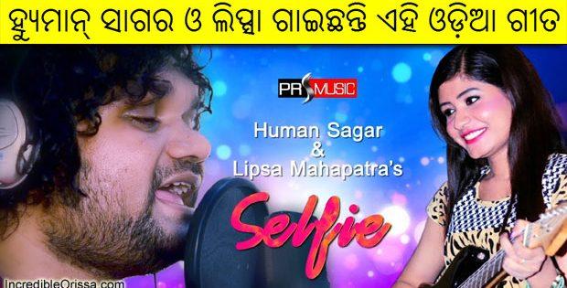 selfie odia song