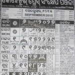september 2015 odia calendar