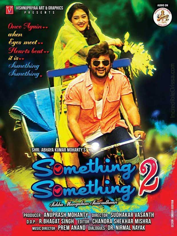 Something Something 2 poster